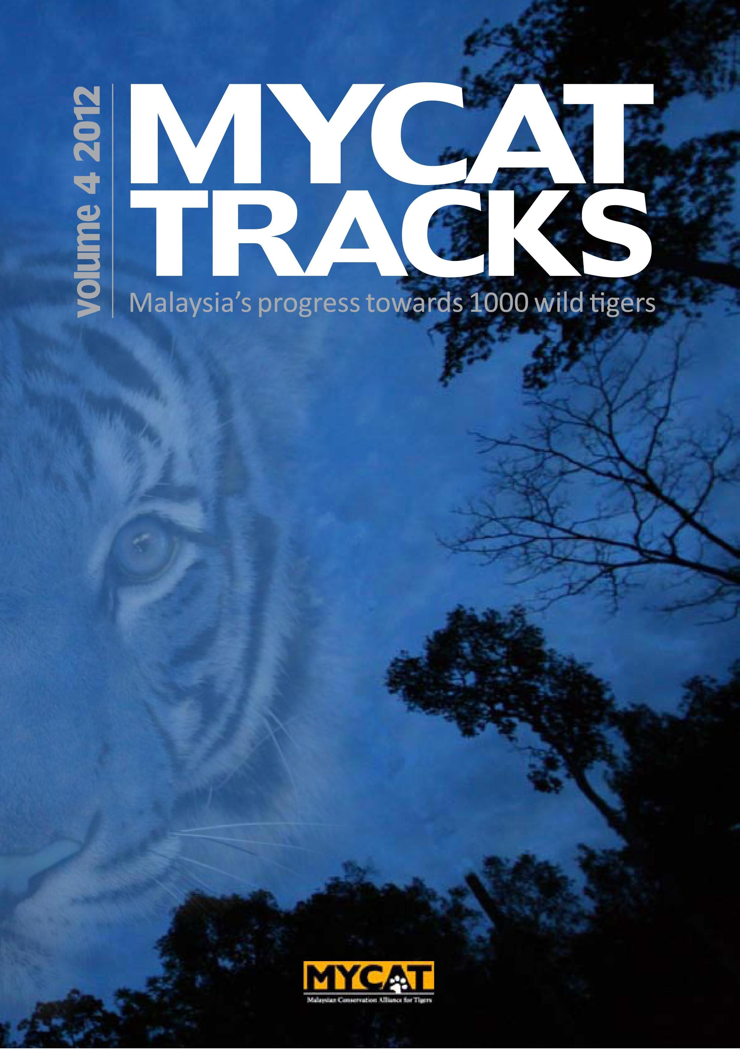 mycat-tracks-2010-2011